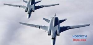 Ракетоносец-бомбардировщик Ту-22М3.