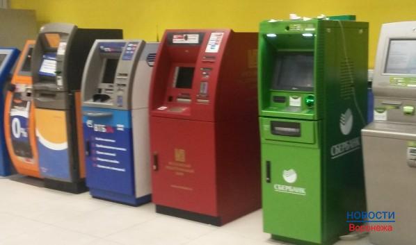 Вскрытые банкоматы