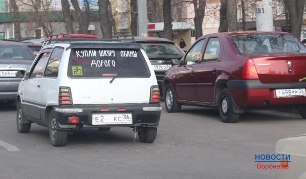 машина с инвалидным знаком