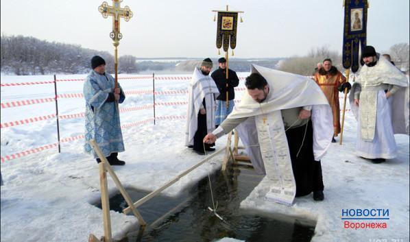В купели на крещение фото