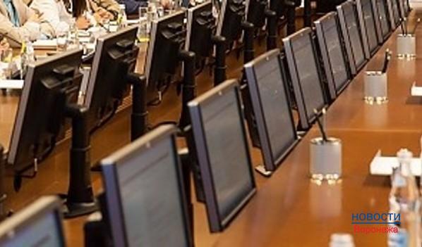 В Воронеже появится единая информационная система ЖКХ.