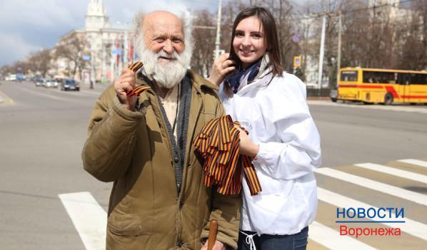 В Воронеже раздают георгиевские ленточки.