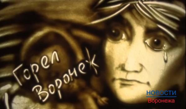 Художница создала анимацию к 70-летию Победы в Великой Отечественной.