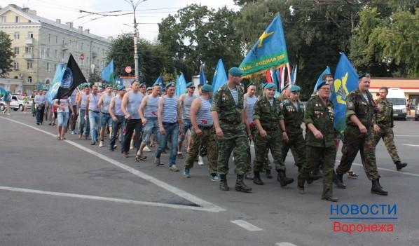 На День ВДВ в Воронеже пройдет шествие.