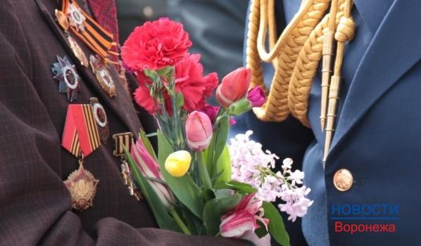 Воронежскому добровольческому полку исполнилось 74 года.