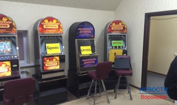 Игровые Автоматы В Нефтеюганске
