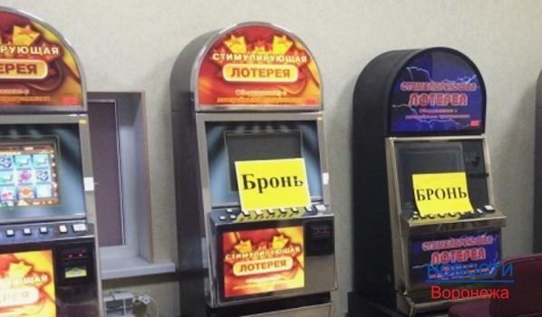 Вулкан автоматы черти