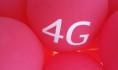 Билайн и Мегафон сулят 4G воронежцам уже осенью.