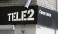 Tele2 закрывает подключение к действующим тарифам.