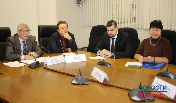 Заседание Общественного совета.