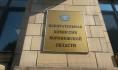 Избирательная комиссия Воронежской области.