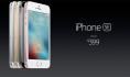 Новый смартфон будет стоить от 37 990 рублей.