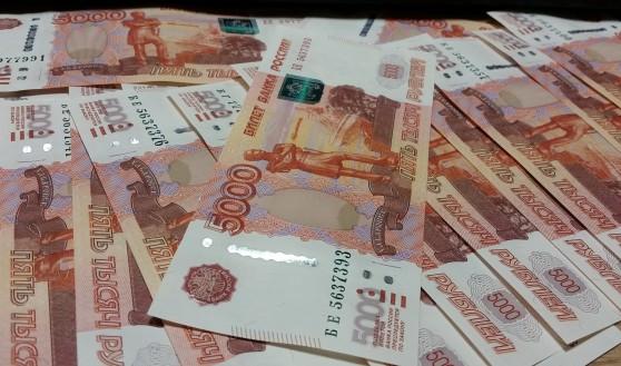 НДС кредит наличными 100000 рублей можете