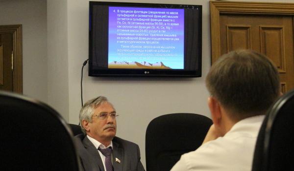 Члены Общественного Совета смотрят презентации доклада про воздействие мышьяка.