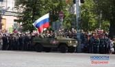 Стала известна полная программа празднования в Воронеже.