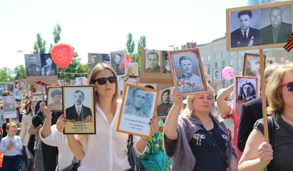 «Бессмертный полк» на улицах Воронежа.