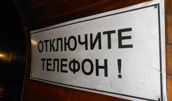 Воронежцы делают свой выбор в пользу мобильных, а не стационарных телефонов.