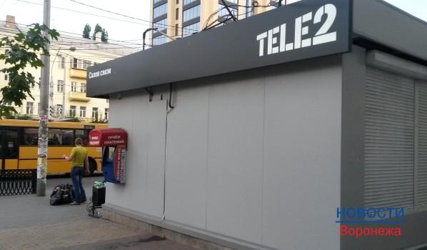 Tele2 ушел от модели дискаунтера.
