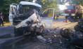 В аварии погибли трое.