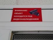 На избирательных участках установят камеры видеонаблюдения.