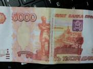 Единовременная выплата пенсионерам составит 5 тысяч рублей.