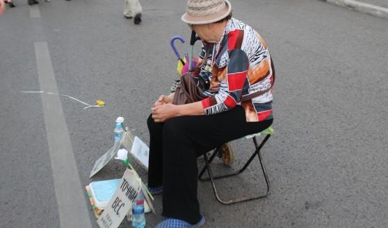 Пенсионеры получат выплату в 5 тысяч рублей.