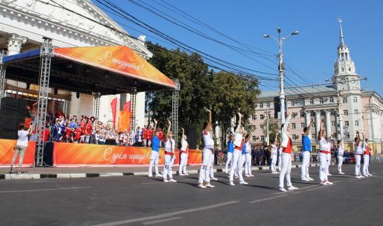 День города в Воронеже.