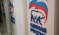 Партия власти лидирует на выборах в Госдуму.