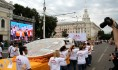 Пряник пронесли по площади Ленина в День города - 2016.