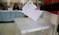 Стали известны депутаты, прошедшие в Госдуму по одномандатным округам.