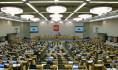 Сколько депутатов пройдет в Госдуму от Воронежской области.