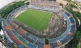 Центральный стадион Профсоюзов.