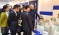 Китайская делегация посетила Воронежскую область.