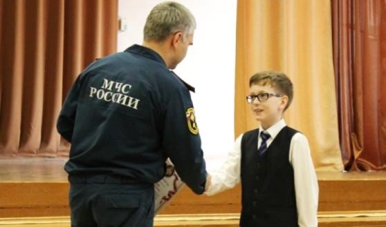 Отважного мальчика наградили спасатели.