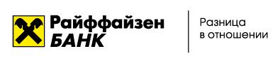 RB_Razniza_v_otnoshenii