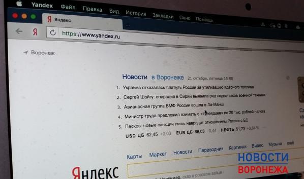 ТОП-5 Яндекс.Новости.