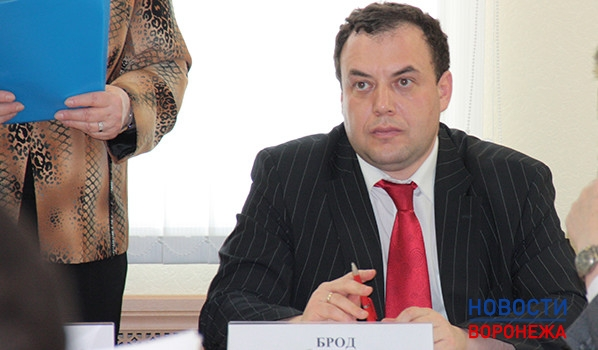 Александр Брод.