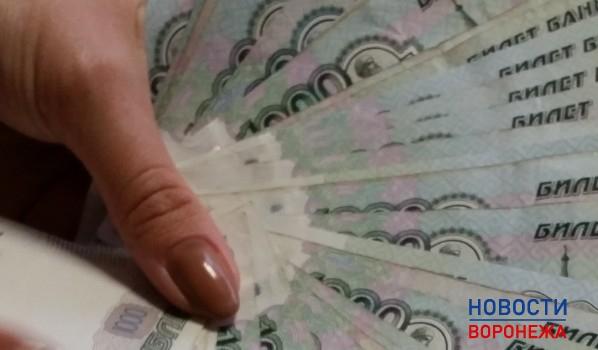 Выплата надбавок пенсионерам в москве