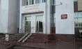 19-й Арбитражный апелляционный суд.