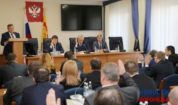 Депутаты согласовали изменения в бюджете города.