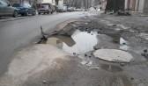 Часть средств ушла на ремонт городских дорог.
