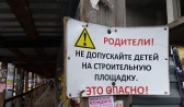 В Воронеже выявляют незаконное строительство.