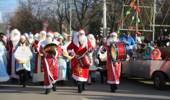 Парад Дедов Морозов.