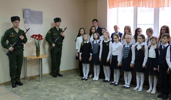 В Воронеже открыли памятную доску сержанту Антону Ерыгину.