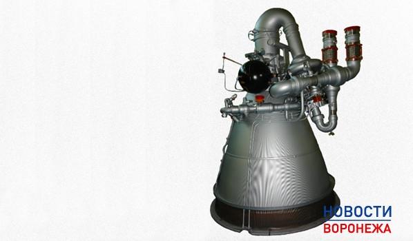 Двигатель РД-0210/0211.