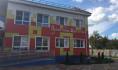 Этот детский сад построен в Новохоперске на один из траншей УГМК