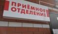 Воронежца доставили в больницу.