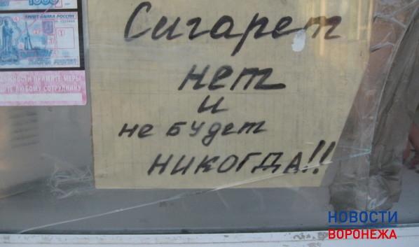 Людей отучат курить запретом на покупку сигарет.