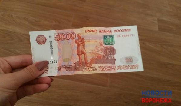 Пенсионеры получат по 5 тысяч рублей.