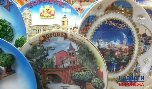 Воронеж получил диплом на смотре конкурсе Город где хочется жить